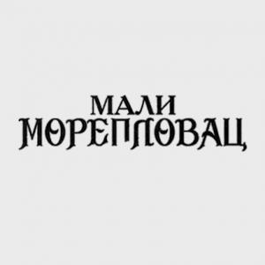 Mali Moreplovac